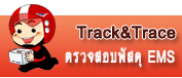 EMS Tracking